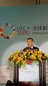 Potpredsjednik Tajvana Chen Chien-jen